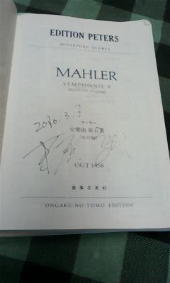 Mahler5